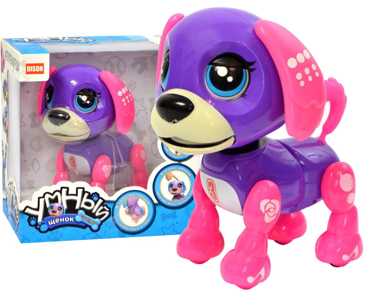 """Интерактивная собака """"Умный Щенок"""" E5599-1 Фиолетовый"""