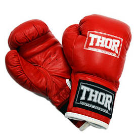 THOR JUNIOR (PU) RED