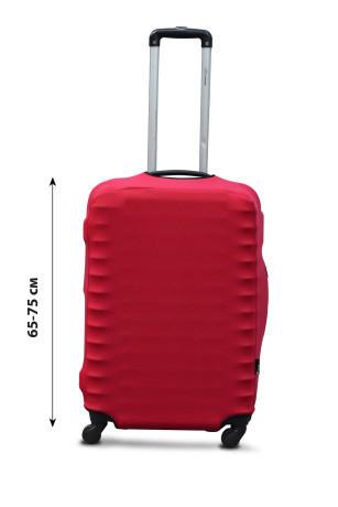 Чехол для чемодана  Coverbag дайвинг L красный