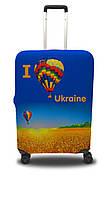 Чехол для чемодана Coverbag я люблю Украину  M голубой