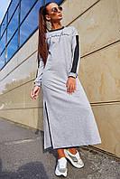 Платье женское спортивное, р. от 42 до 52, серое, повседневное, молодёжное, длинное