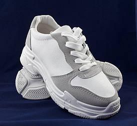 Жіночі Кросівки Сліпони Білі Мокасини (розміри: 36)