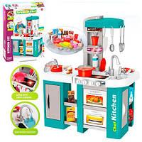 Дитяча ігрова кухня 922-46