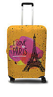 Чехол для чемодана Coverbag Париж  L желто-розовый