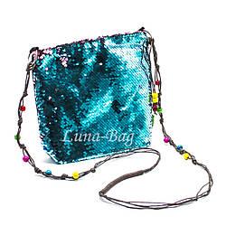 """Детская сумка с пайетками """"Beads""""  5 Цветов Голубой  (Размер: 20*23*5)"""