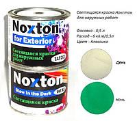 Люминесцентная краска для наружных работ Noxton for Exterior, фасовка 0,5 л. Цвет Классика