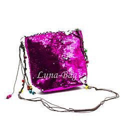 """Детская сумка с пайетками """"Beads""""  5 Цветов Малиновый  (Размер: 20*23*5)"""