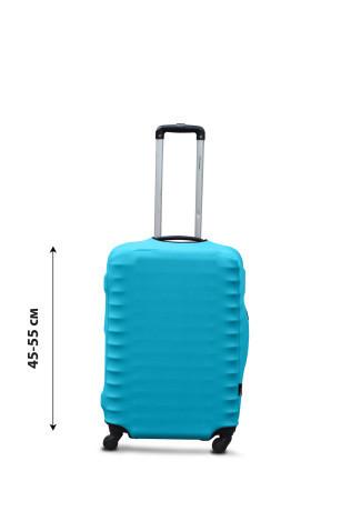 Чехол для чемодана  Coverbag  дайвинг  S бирюза