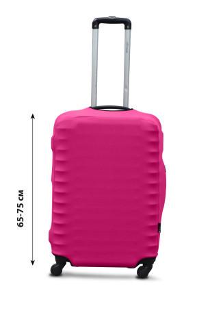 Чехол для чемодана  Coverbag дайвинг L розовый