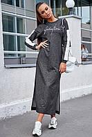 Платье женское спортивное, р. от 42 до 52, чёрный меланж, повседневное, молодёжное, длинное