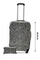 Чехол для чемодана  Coverbag дайвинг L серый меланж, фото 1