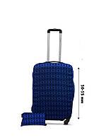 Чехол для чемодана  Coverbag дайвинг  M ромбы голубые, фото 1