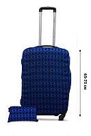 Чехол для чемодана  Coverbag  дайвинг  S ромбы голубые, фото 1