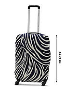 Чехол для чемодана  Coverbag дайвинг L зебра разноцветный