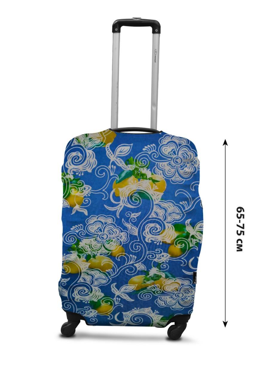 Чехол для чемодана  Coverbag дайвинг L лимон разноцветный