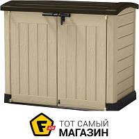 Садовый шкаф - пластик, полипропилен - Keter Store It Out Arc коричневый (17199415590)