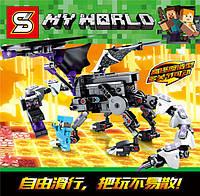 Конструктор фигурка для мальчиков Minecraft SY 7043 MK дракон в коробке Майнкрафт 2 вида