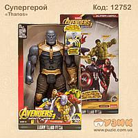 """Игрушка-супергерой """"Thanos"""""""