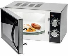 Микроволновая печь Ambiano 700 ВТ MD12350
