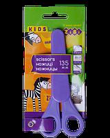 Ножиці дитячі в чохлі 135мм, з лінійкою, фіолетовий
