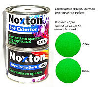 Люминесцентная краска для наружных работ Noxton for Exterior, фасовка 0,5 л. Цвет Зеленый