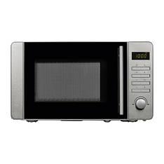Микроволновая печь Quigg Мikrowelle 700 ВТ 20 л. MD18666