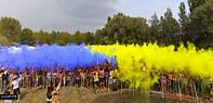 Холі ― всесвітній фестиваль, весни, сонця, молодості та здоров'я!