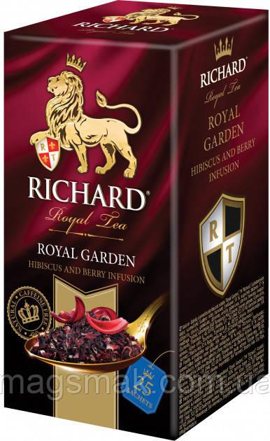 Чай Richard Royal Garden пакетированный, 25х2г