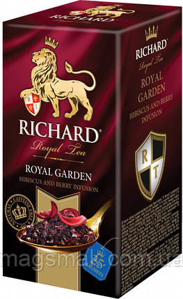 Чай Richard Royal Garden пакетированный, 25х2г, фото 2