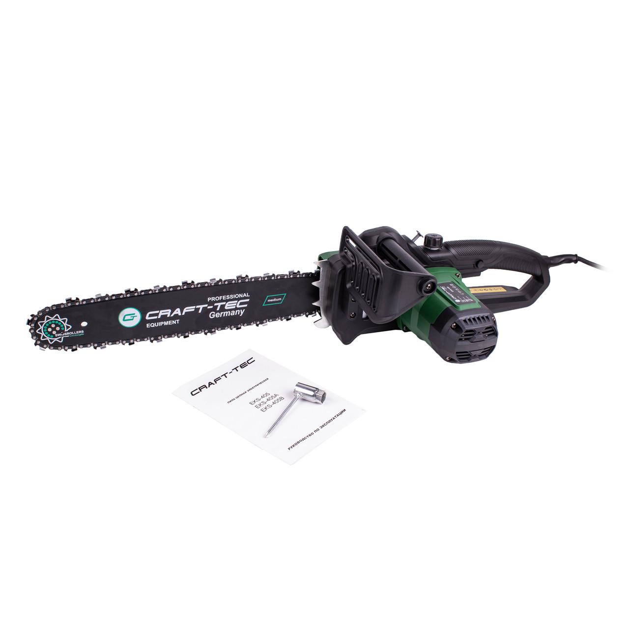 Электропила Craft-tec EKS-405 1 Шинь + 1 Цепь (автомат.натяжка цепи, ручной масл.насос)