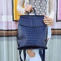 """Кожаный рюкзак-сумка (трансформер) с тиснением под аллигатора """"Крокодил Blue"""""""