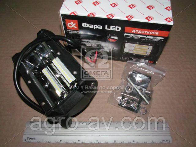 Фара LED (DK B2-24W-C1) дополнительная 24W, 24 лампы узкий луч