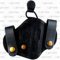 Медан 1153 поясная кобура для ПГШ синтетическая формованная со скобой