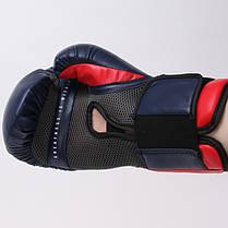 Перчатки боксерские PU на липучке EVERLAST P00001204 PRO STYLE ELITE, фото 2