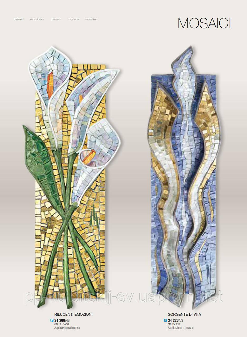 Квіти на пам'ятник мозаїка G34002