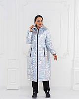 Трендовое зимнее пальто большого размера