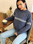 Женский стильный базовый шерстяной свитер с полосками (в расцветках), фото 5
