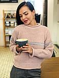Женский стильный базовый шерстяной свитер с полосками (в расцветках), фото 9