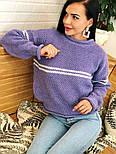 Женский стильный базовый шерстяной свитер с полосками (в расцветках), фото 10