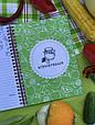 Кукбук кулинарная книга для рецептов Желтая, фото 4