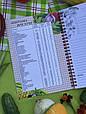 Кукбук кулінарна книга для рецептів Жовта, фото 2