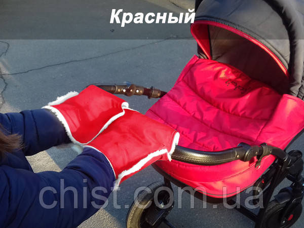 "Муфта на коляску для рук - ""Winter Muff"" КРАСНЫЙ"
