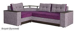 Угловой диван Мебель-Сервис «Сатурн New», фото 3