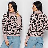 Женский леопардовый свитер (в расцветках), фото 5