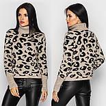 Женский леопардовый свитер (в расцветках), фото 2