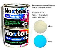 Светящаяся краска для Интерьера Noxton for Interior, фасовка 0,5 л. Цвет Классика 2