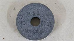 Круг абразивный Шлифовальный 125х25х32  14А  P40 СТ1