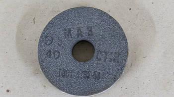Коло абразивний Шліфувальний 125х25х32 14А P40 СТ1