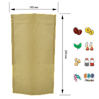 Упаковка для кофе/чая 500г 180х280х45мм (крафт+метал, zip-замок с клапаном) (уп/10шт)