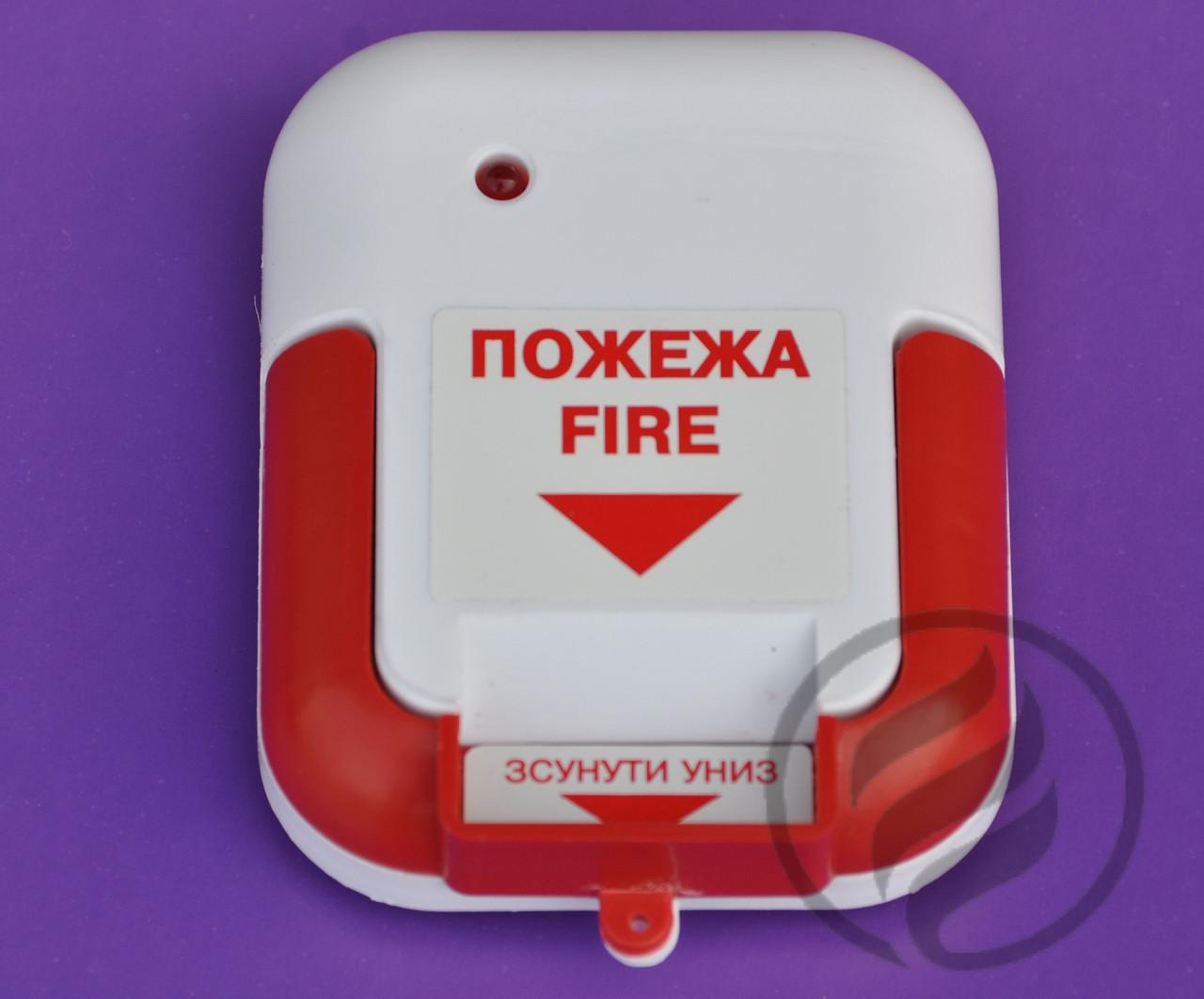 Извещатель ручной пожарный ИР-1